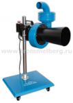 Вентилятор для вытяжки выхлопных газов Trommelberg MFS-0,9M