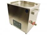 Ультразвуковая ванна для мойки деталей ПСБ-9535-05  на 9,5 л.