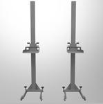 Кронштейны стойки универсальные для Техно Вектор 7 MC