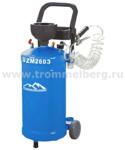 Установка для раздачи масла пневматическая TROMMELBERG UZM2603